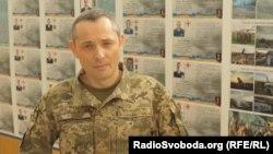 Юрій Ігнат