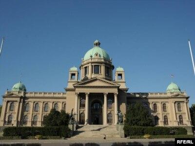 Skupština Srbije, foto: Vesna Anđić