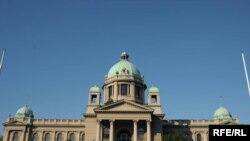 Здание парламента Сербии.