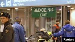 "Аэропорт ""Домодедово"", 24 января 2011 года"