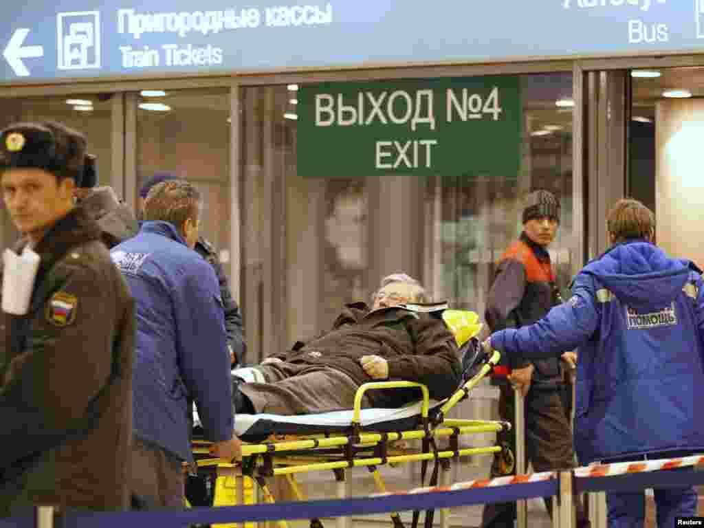 """Пострадавшие в результате теракта в аэропорту """"Домодедово"""""""