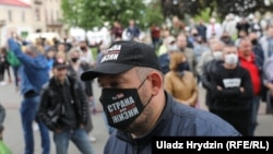 Акція на підтримку Світлани та Сергія Тихановських, Білорусь, 29 травня 2020 року