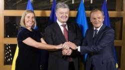 Ваша Свобода | Російська агресія і підтримка Європою України