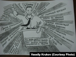 Депутатские достижения Василия Крюкова