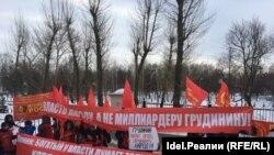 Пикет против Павла Грудинина в Казани