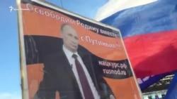 У Ялті святкують «приєднання» Криму до Росії