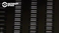 Разработан электронный планшет со шрифтом Брайля – специально для слепых