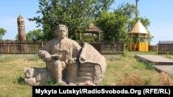 Село Золотой Колодезь, Добропольский район, Донецкая область