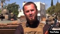 Undated photo of Lavdrim Muhaxheri, a Kosovar Albanian who joined Islamic State.