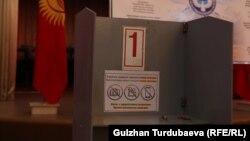 Кабинка для голосования на одном из избирательных участков. Иллюстративное фото.