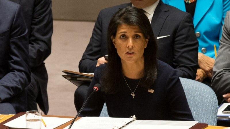 ԱՄՆ-ը հստակ ապացույց ունի, որ Իրանը զենք-զինամթերք է տրամադրում Յեմենի հութի զինյալներին. Նիկի Հեյլի