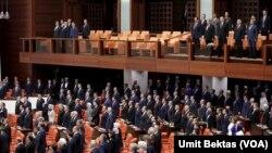 پارلمان ترکیه (عکس از آرشیو)