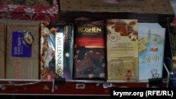 Шоколад «Рошен» у Сімферополі