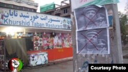 Defaced posters of Mohammad Qasim Fahim, a former Tajik warlord who is now Afghanistan's first vice president, put up throughout the city by the Afghan Freedom-Loving Youth Group