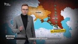 Бунт на Донбасі. Шахтарі проти бойовиків (відео)