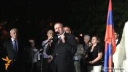 АНК отметил День независимости Армении