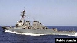 ABŞ tərəfdən təlimlərdə «Donald Kuk» hərbi gəmisi iştirak edib
