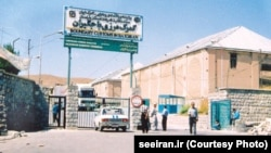 Eýran bilen Türkmenistanyň arasyndaky Bajgiran serhet geçelgesi.
