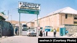 Таможенный пункт на ирано-туркменской границе (Иллюстративное фото)