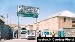 Иранның Түркіменстанмен шекарасындағы бекет