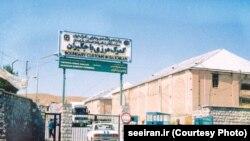 Пункт пропуска на границе Туркменистана и Ирана.
