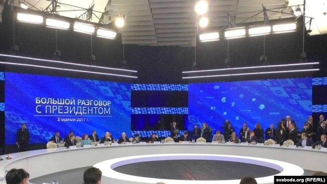 Лукашенконун маалымат жыйыны. Минск, 3-февраль, 2017-жыл.