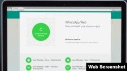 WhatsApp қосымшасы. (Көрнекі сурет)