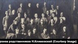 Сотрудники радиокомитета, 1933 год