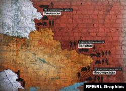 Із 2016 року в Західному і Південному військових округах Росії, що межують з Україною, створили три нові мотострілецькі дивізії