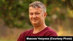 Максим Чихунов