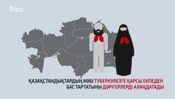 Туберкулезден 2016 жылы елде 607 адам қайтыс болған