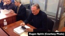 Олександр Єфремов у суді, архівне фото