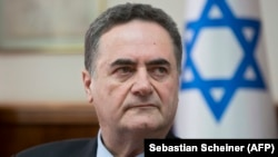 File photo - Israeli foreign minister Minister Israel Katz.