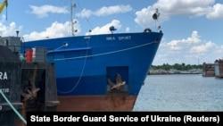 Российский танкер в порту Измаила