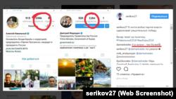 Скриншот записи Дмитрия Серикова в Instagram'е.