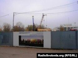 Будівельні роботи на об'єктах Євробаскет у Дніпропетровську