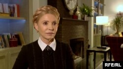 Yulia Tymoshenko spoke with RFE/RL in Brussels on November 23.