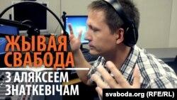 Belarus - Znatkevich Live Liberty
