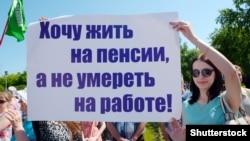 Під час акції протесту в Росії проти підвищення пенсійного віку. Барнаул, 22 червня 2018 року