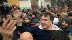 Ваша Свобода | Скандал із Саакашвілі. Підтримка України Заходом