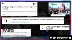 Rusiya mediasında Almaniya haqqında geden xəbərlər