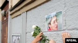Коллег Анны Политковской устраивает ход следствия, но не устраивает ход его освещения в прессе
