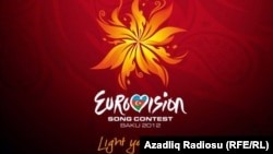 The recently unveiled logo for Eurovision 2012