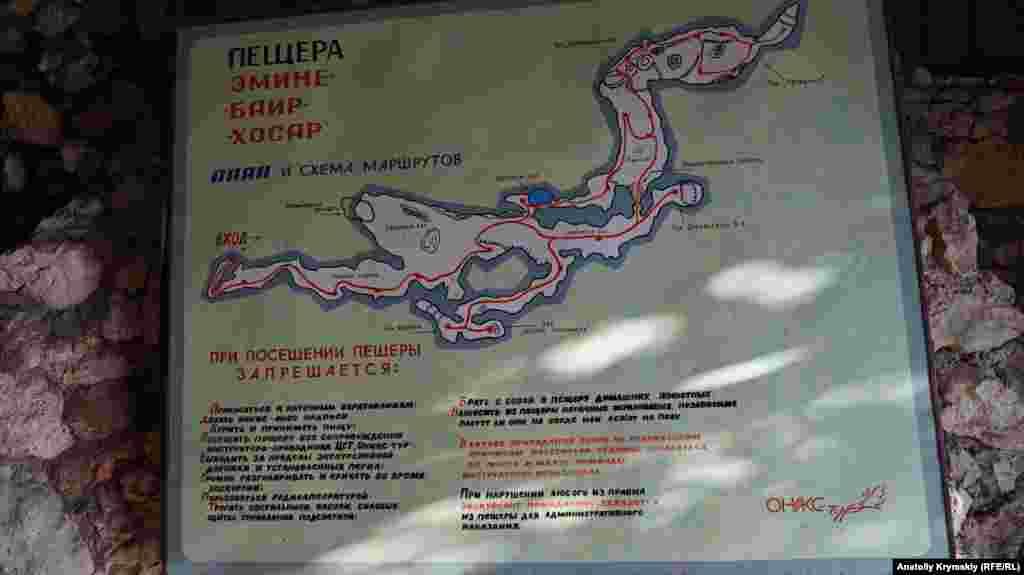 Печера була відкрита в 1927 році, але тільки в 1994-му її почали обладнувати під екскурсійний об'єкт. Основний маршрут складає близько 700 метрів