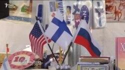 Финляндия готова к саммиту Путина и Трампа