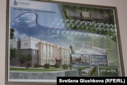 """Макет ЖК """"Прага"""" в офисе инвестиционно-строительной компании «АльБаракат Компани». Астана, 12 августа 2015 года."""