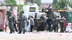 Taliban Bomb Kabul As New Leader Announced