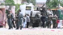 Taliban Bomb Kabul As New Leader Announced