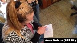Ольга Журавлева и ее трудовая книжка