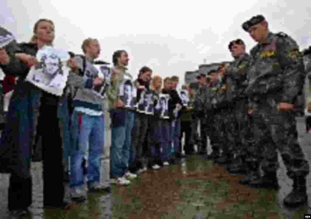 День солідарності з безслідно зниклими, 16 вересня 2005 року.